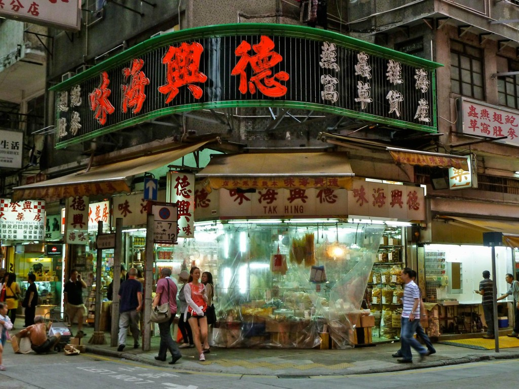 how to say welcome to hong kong in cantonese